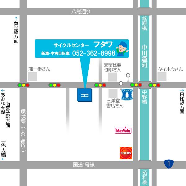 サイクルセンターフタワ 地図 場所 アクセスマップ