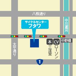 サイクルセンター フタワ アクセスマップ